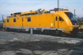 Baureihe 711-2