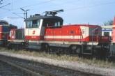 Baureihe 1163
