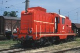 Baureihe 2045